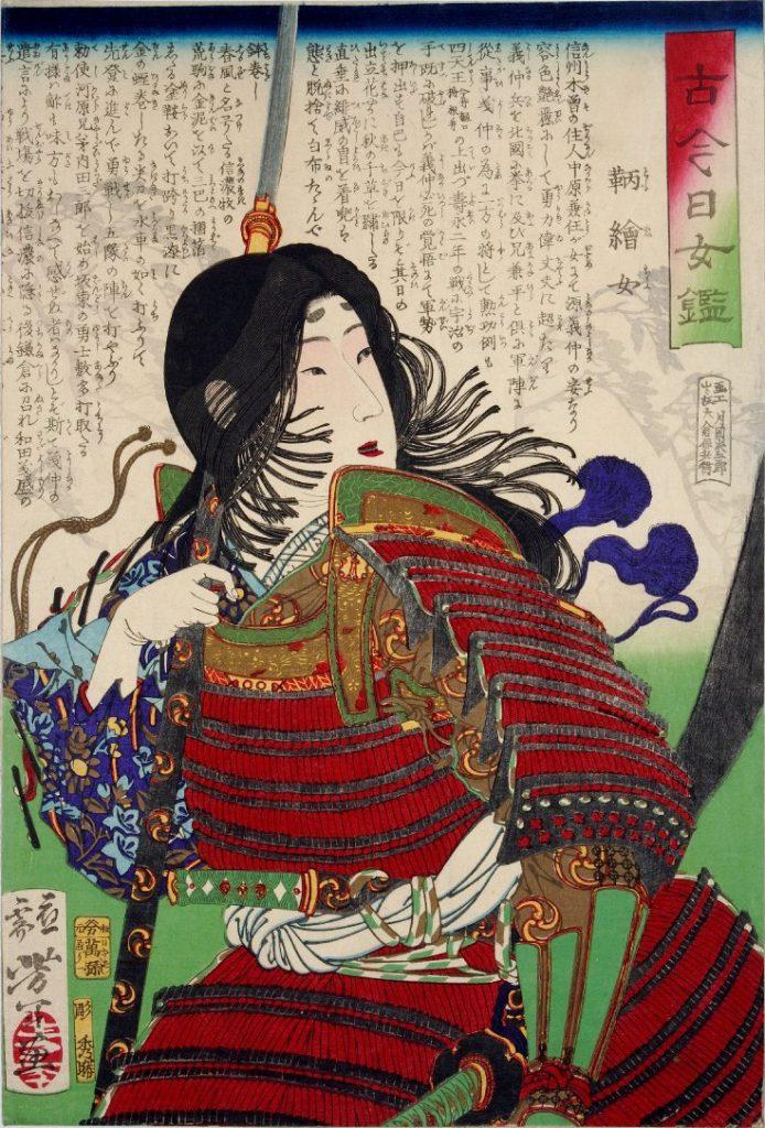 Nakano-takeko